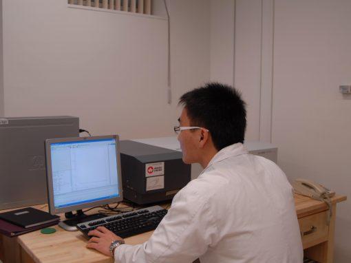UV-VIS-NIR (Shimadzu UV-3600)